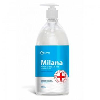 Grass Milana...