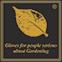 Gold Leaf (Великобритания)